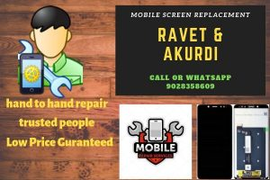 Mobile phone repair in Kharadi & Mobile phone repair in Wagholi