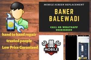 mobile phone repair services in baner balewadi