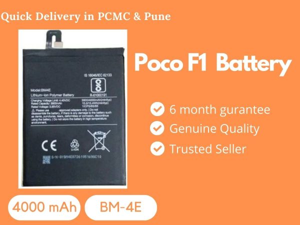 buy poco F1 battery