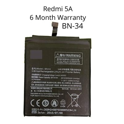 Redmi 5A battery