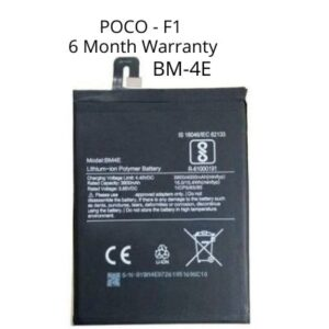 POCO F1 Battery MB-4E