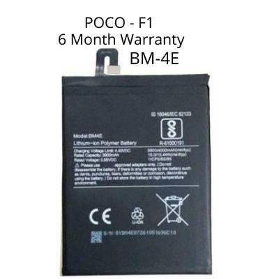 POCO F1 Battery MB-4E